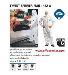 Du Pont Chemical Protective Clothing TYVEK Barrier Man 1422A