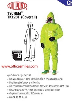 Du Pont Chemical Protective Clothing TYCHEM TK128T (Coverall)