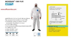 Microgard chemical protective clothing 1500 plus