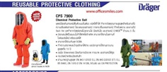 Drager Reusable protective clothing CPS7900 chemical protective suit