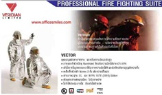 Veridian Limited Professional Fire Fighting Suite VECTOR ชุดผจญเพลิงอากาศยาน