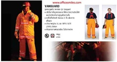 Veridian Limited Professional Fire Fighting Suite VANGUARD ชุดผจญเพลิง