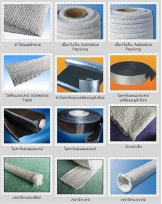 Insulating Product