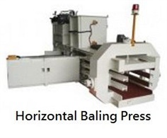 Automatic Horizontal Baling Press--TB0505