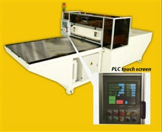 TABLE FEED MODEL CBC 1200