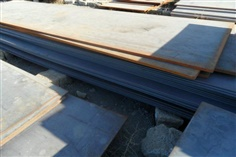 A36 carbon structural steel plate, steel company