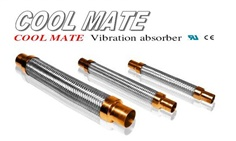 Cool mate vibration absorber
