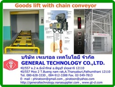 Goods lift with chain conveyor