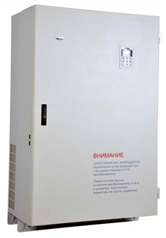 frequency inverter ac drive 315kw~500kw