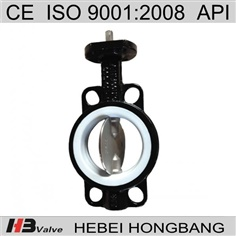 china butterfly valve with EPDM