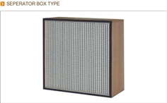 Medium Filter seperator box