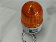 ARROW Small Sized LED Signal Light LASN-200Y-A