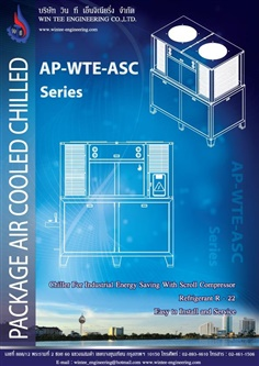 Package Air Cooled Chiller (12-20 Tons) รุ่น AP-WTE-ASC Series