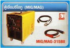 ตู้เชื่อมซีโอทู (MIG/MAG)