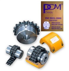 Chain Couplings ยอยโซ่