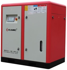 VARIABLE FREQUENCY BELT SCREW AIR COMPRESSOR