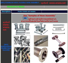 [002] STAINLESS STEEL FLEXIBLE HOSE ASSEMBLY *Made to order SUS hose assembly