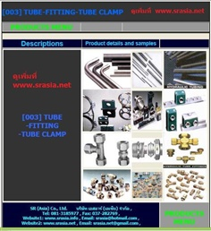 [003] Tube,Pipe ,Pipe Fitting,Pipe Clamp ใช้กับงานเคมี อาหาร น้ำมัน น้ำ