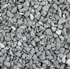 ขายหินก่อสร้างทุกชนิด