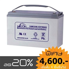 แบตเตอรี่แห้ง LEOCH DJM12-100 Battery Lead Acid 12V 100Ah VRLA AGM