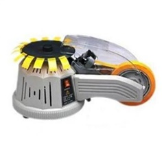 Automatic Tape Dispenser Z-CUT-2