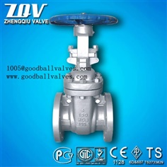 Cast Steel Flange Gate Valve of 150lb 300lb