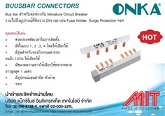 Busbar Connection