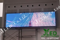 Led Display p7.62 Indoor Fullcolor