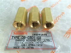 SUNTES Two Ways Connector DB-0301-02