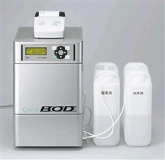 Quick BOD Analyzer
