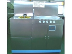 CO2 Cleaning Equipment