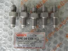 SUNTES Nipple DB-0306-A03