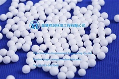 Activated alumina for COS sulfur