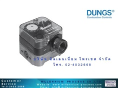 """Dungs"" Pressure Switch"