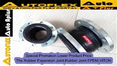 Rubber Expansion Joint, EPDM Rubber Hose, NBR Rubber Hose