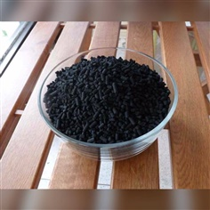 Activated Carbon EDS