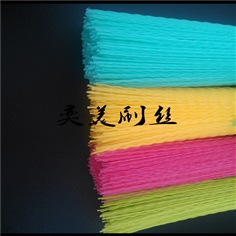 PP filament for brooms/brushes