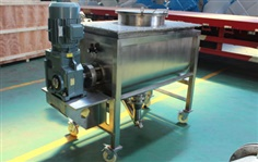 เครื่องผสมแนวนอน,Ribbon Blender,Ribbon Mixer,Horizontal Ribbon Blender Horizontal Ribbon Mixer, Double Ribbon Mixer