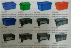 Distribution Plastic Box