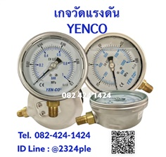 YEN CO PRESSURE GAUGES