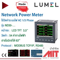 ND30 1 and 3-phase power network meter with Ethernet and recording