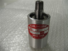 SGK Pearl Rotary Joint KCL 8A RH