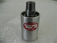 SGK Pearl Rotary Joint KCL 20A RH