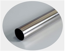 Stainless pipe
