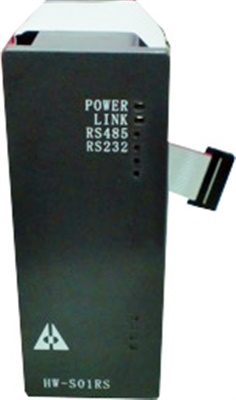 HaiWell PLC Expansion RS232/RS485 Communication Module รุ่น HW-S01RS
