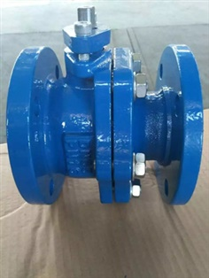 PTFE Seat Ball Valve, Hollow Ball, 2-PC, PN16