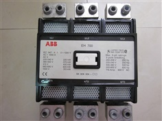 "Magnetic Contactor ""ABB"""