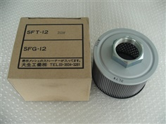 TAISEI Suction Filter SFT-12-200W