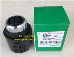 SCHNEIDER (ARROW) Electric Buzzer ST-113N-220