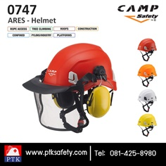 CAMP  ARES - Helmet